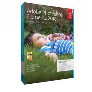 アドビ Photoshop Elements 2018 日本語版 MLP UPG版