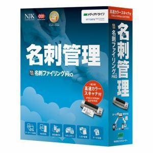 メディアドライブ やさしく名刺ファイリング PRO v.15.0 UPG 高速カラースキャナ付|yamada-denki