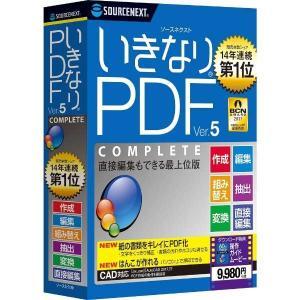ソースネクスト いきなりPDF Ver.5 COMPLETE Windows版|yamada-denki