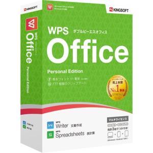キングソフト WPS Office Personal Edition<br>078