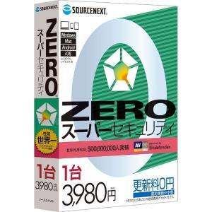 ソースネクスト ZERO スーパーセキュリティ 1台用 4OS Win・Mac・Android・iOS用|yamada-denki