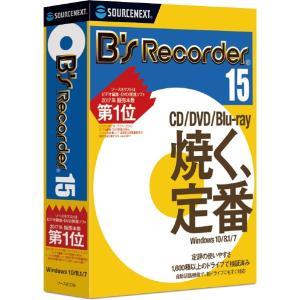 ソースネクスト B's Recorder 15