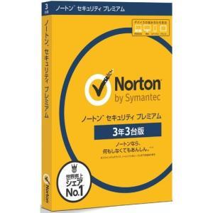 シマンテック ノートン セキュリティ プレミアム 3年3台版 21367535|yamada-denki