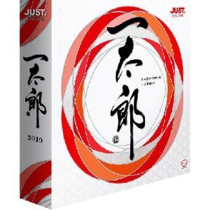 ジャストシステム 一太郎2019 通常版 1122595 たしかな日本語文書を作成するための新機能を...