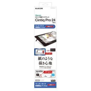 Wacom TB-WCP16FLAPLL Cintiq Pro 16用フィルム/ペーパーライク/反射防止/ケント紙タイプ|yamada-denki