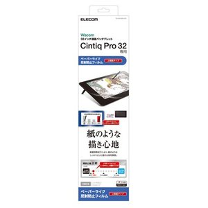 Wacom TB-WCP32FLAPL Cintiq Pro 32用フィルム/ペーパーライク/反射防止|yamada-denki