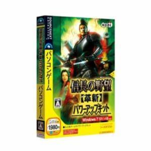 ソースネクスト PCゲーム ノブナガカクシンP<br>079