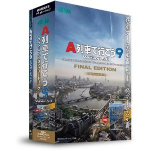 アートディンク A列車で行こう9 Version5.0 ファイナル コンプリートパック
