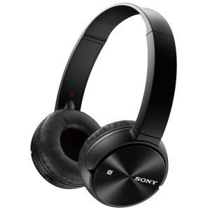 ソニー MDR-ZX330BT Bluetooth搭載ダイナミック密閉型ヘッドホン<br&gt...