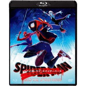 【BLU-R】 スパイダーマン:スパイダーバース ブルーレイ&DVDセット|yamada-denki