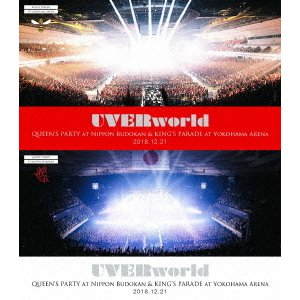 【DVD】 UVERworld / ARENA TOUR 2018 Complete Package(完全生産限定盤)|yamada-denki