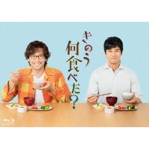【BLU-R】きのう何食べた?Blu-ray BOX 240