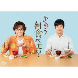 【DVD】きのう何食べた?DVD BOX 240