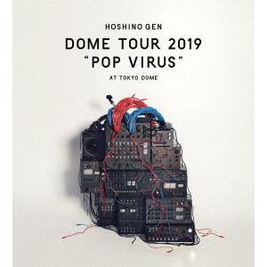 "【BLU-R】星野源 / DOME TOUR ""POP VIRUS"" at TOKYO DOME(通..."