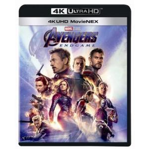 【4K ULTRA HD】アベンジャーズ/エンドゲーム 4K UHD MovieNEX(4K ULT...