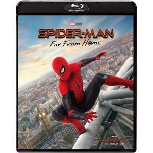 【BLU-R】スパイダーマン:ファー・フロム・ホーム ブルーレイ&DVDセット(初回生産限定版)