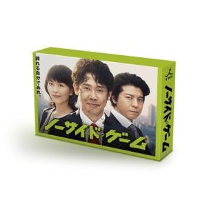 【BLU-R】ノーサイド・ゲーム Blu-ray BOX・240