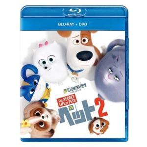 【BLU-R】ペット2 ブルーレイ+DVD