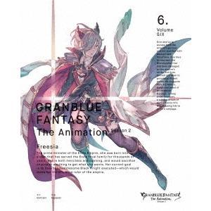 【DVD】GRANBLUE FANTASY The Animation Season 2 6(完全生...