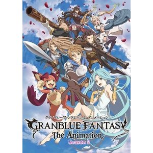 【DVD】GRANBLUE FANTASY The Animation Season 2 7(完全生...