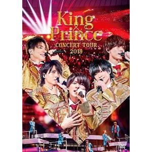 【DVD】King & Prince CONCERT TOUR 2019(通常盤)