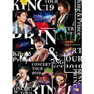 【DVD】King & Prince CONCERT TOUR 2019(初回限定盤)