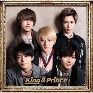 【CD】 King & Prince / King & Prince(初回限定盤B)|yamada-denki