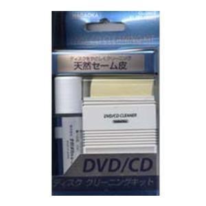 ナガオカ CL-30K/2 DVD/CDディスククリーニングキット|yamada-denki