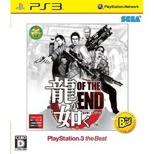 PS3 龍が如く OF THE END PS3 the Best BLJM55054|yamada-denki