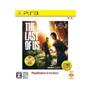 The Last of Us PlayStation 3 the Best (PS3ゲームソフト)BCJS-75004|yamada-denki