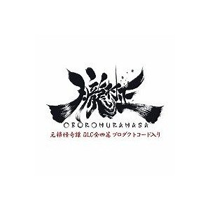 朧村正+元禄怪奇譚DLC 全四篇プロダクトコード入りパッケージ (PsVitaソフト)VLJM-30122|yamada-denki