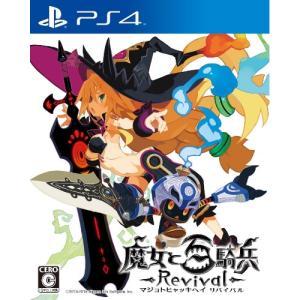 魔女と百騎兵 Revival 通常版 PS4<br>080