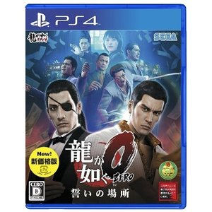龍が如く0 誓いの場所 新価格版 PS4 (PS4ゲームソフト)PLJM-80154|yamada-denki