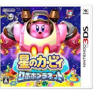 星のカービィ ロボボプラネット(3DSソフト)CTR-P-AT3J|yamada-denki