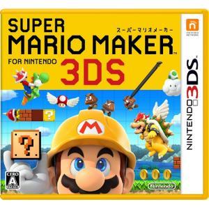 スーパーマリオメーカー for ニンテンドー3DS(3DSソフト)CTR-P-AJHJ<br&...