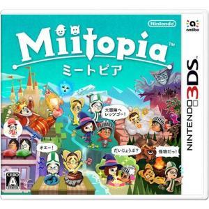 Miitopia 3DS(3DSソフト)CTR-P-ADQJ|yamada-denki
