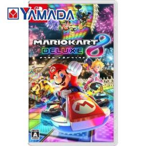 任天堂 マリオカート8 デラックス Nintendo Switch HAC-P-AABPA・080