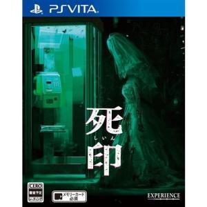 死印 PSVita|yamada-denki