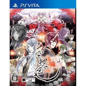 空蝉の廻(うつせみのめぐり) PSVita (Ps Vitaゲームソフト)VLJM-35475&lt...