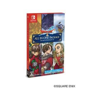 ドラゴンクエストX オールインワンパッケージ Nintendo Switch|yamada-denki