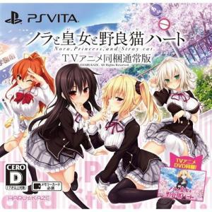 ノラと皇女と野良猫ハート 通常版 PSVita (PSVitaゲームソフト)VLJM-38023|yamada-denki