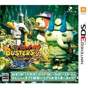 妖怪ウォッチバスターズ2 秘宝伝説バンバラヤー ソード 3DS CTR-P-BYNJ|yamada-denki