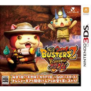 妖怪ウォッチバスターズ2 秘宝伝説バンバラヤー マグナム 3DS CTR-P-BYMJ|yamada-denki