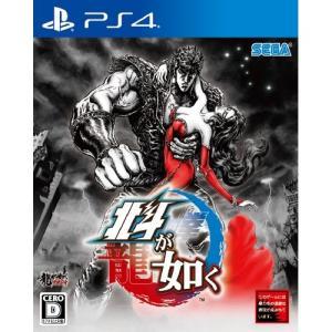 セガゲームス 北斗が如く 通常版 PS4 PLJM-16099