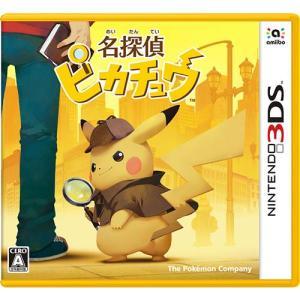 名探偵ピカチュウ 3DS CTR-P-A98J|yamada-denki