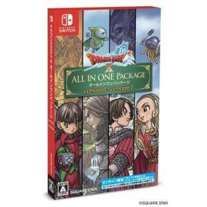 ドラゴンクエストX オールインワンパッケージ Nintendo Switch版 HAC-Y-ADNW...