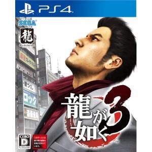 龍が如く3 PS4版 PLJM-16232<br>080