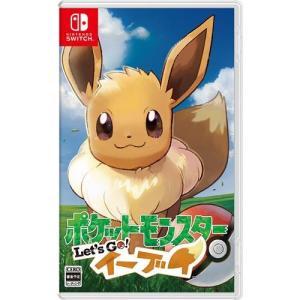 ポケットモンスター Let's Go! イーブイ Nintendo Switch HAC-P-ADW...