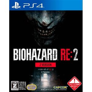 BIOHAZARD RE:2 Z Version 通常版 PS4 PLJM-16287|yamada-denki