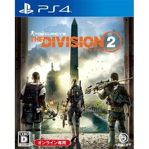 ディビジョン2 通常版 PS4 PLJM-16305|yamada-denki
